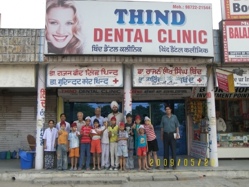 Thind dental clinic